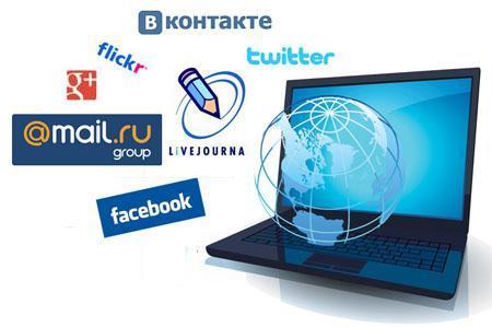 Reklama v Internete