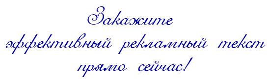 Istoriya
