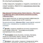 KP-reklamnoe agentstvo
